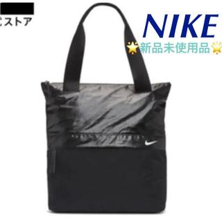 ナイキ(NIKE)のNIKEラディエイト 2.0 ウィメンズ トレーニングトートバッグ(トートバッグ)