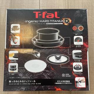 ティファール(T-fal)のT-falティファール インジニオ・ネオ・ハードチタニウム・プラス セット6(鍋/フライパン)