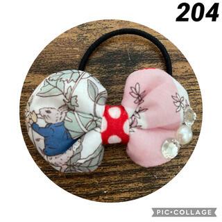 リバティヘアゴム丸タイプ No.204(ファッション雑貨)
