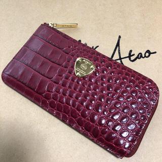ATAO - 【出品は8日まで】アタオ スリモ 人気カラー ルビー 長財布