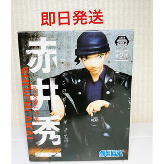 SEGA - 名探偵コナン 赤井 秀一 プレミアム ちょこのせ フィギュア 缶コーヒーver.