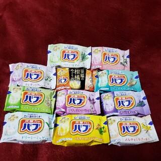 花王 - 花王のバブ入浴剤11個11種類すべて香りが違いますセット🛀