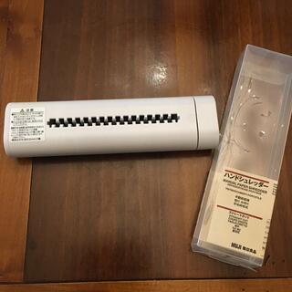 ムジルシリョウヒン(MUJI (無印良品))の無印良品 ハンドシュレッダー(はさみ/カッター)