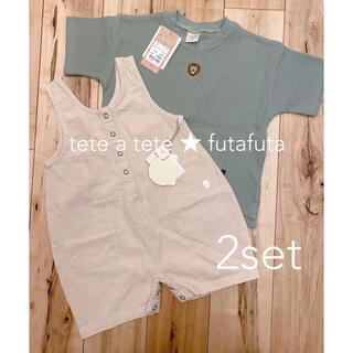 futafuta - futafuta ꕤ Tシャツ×サロペット 2set