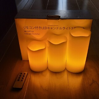 リモコン付き LEDキャンドルライト