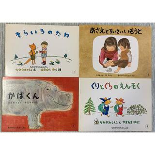 ものがたりえほん 4冊(絵本/児童書)
