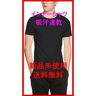 グンゼ(GUNZE)のD24 グンゼ インナーシャツ クルーネックTシャツ 吸汗速乾 鹿の子 メンズ(その他)