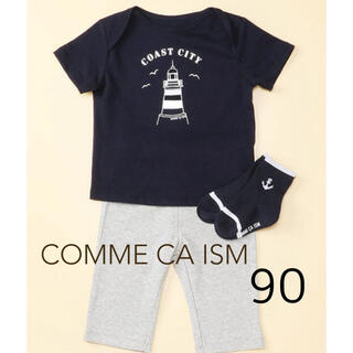 COMME CA ISM - COMME CA ISM ꕤ コーディネートセット90