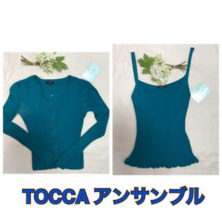 トッカ(TOCCA)の❤️定番!TOCCA トッカ  シルクリブ カーディガン &キャミソール (アンサンブル)