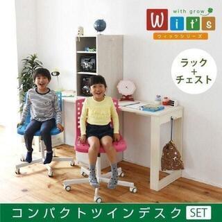 子どもから大人まで長く使える☆コンパクトツインデスクセット(ラック+チェスト付)(学習机)