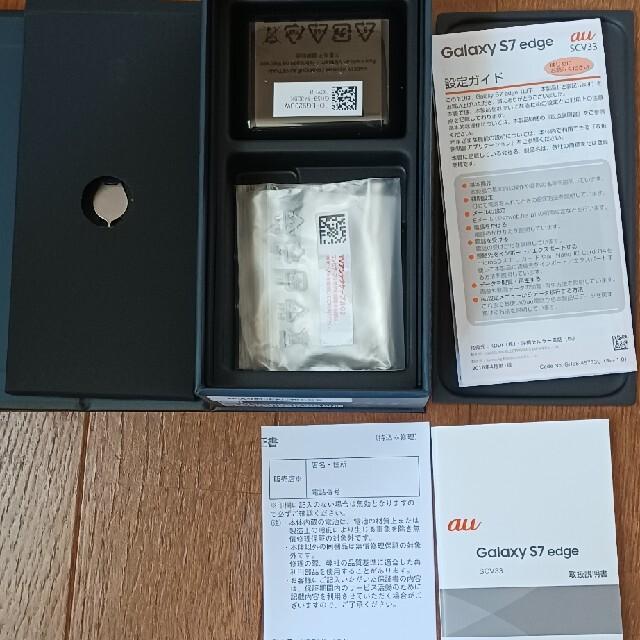 SAMSUNG(サムスン)のauGALAXYs7edge 空箱 スマホ/家電/カメラのスマートフォン/携帯電話(その他)の商品写真