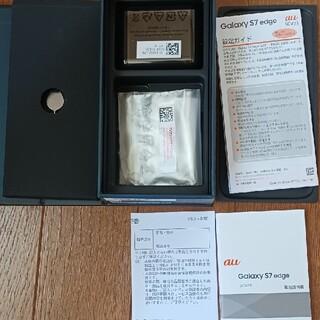 SAMSUNG - auGALAXYs7edge 空箱