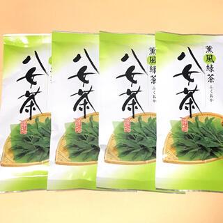 八女茶 4袋(茶)