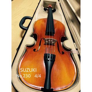 スズキ(スズキ)の【極美品】SUZUKI 鈴木 バイオリン No.230 4/4(ヴァイオリン)