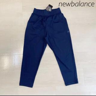 ニューバランス(New Balance)のニューバランス スウェット ジャージ パンツ(トレーニング用品)