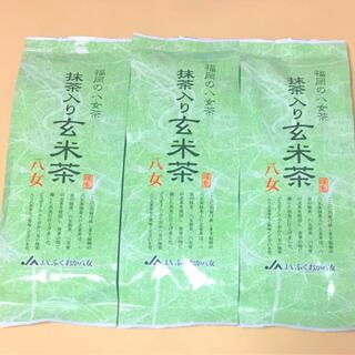 八女茶抹茶入り玄米茶200g  3袋セット(茶)
