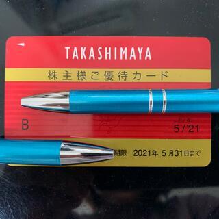 タカシマヤ(髙島屋)の髙島屋 株主優待 カード (ショッピング)