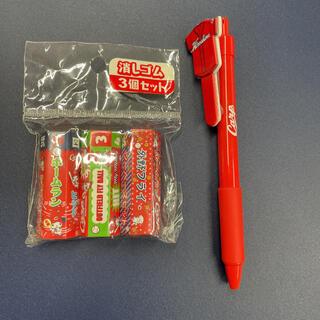 広島カープボールペン 消しゴム