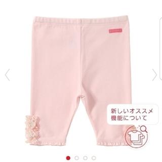 mikihouse - 90ミキハウス ストレッチ6分丈パンツ ピンク