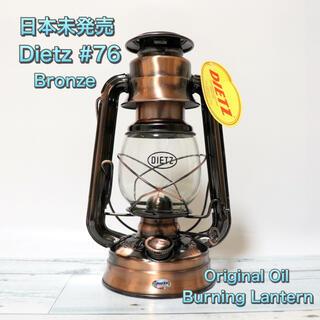 スノーピーク(Snow Peak)の【日本未発売/レア】Dietz #76 オリジナル Bronze ランタン(ライト/ランタン)