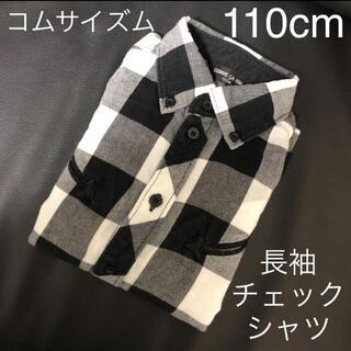 コムサイズム(COMME CA ISM)の110cm コムサイズム 長袖 チェックシャツ(その他)