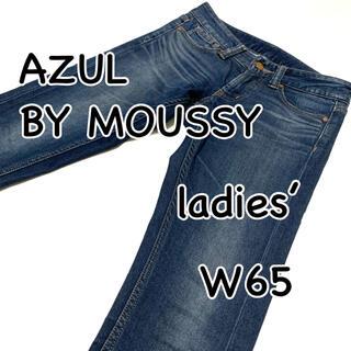 アズールバイマウジー(AZUL by moussy)のAZUL BY MOUSSY パウダーデニム W22 ウエスト65 ストレッチ(デニム/ジーンズ)
