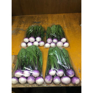 kiki1538様専用(野菜)