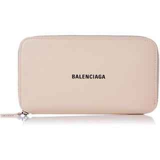 バレンシアガ(Balenciaga)のBALENCIAGA バレンシアガ ラウンドジップウォレット 長財布 ベージュ(財布)