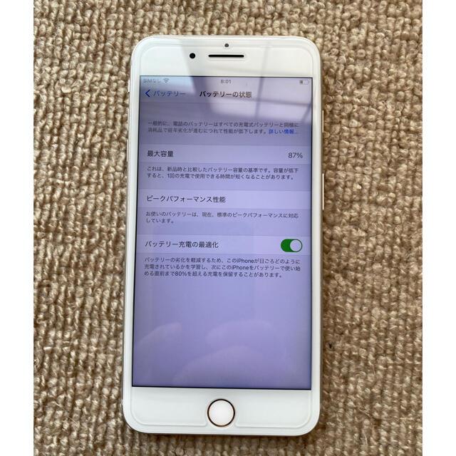 Apple(アップル)の中古 iPhone8 plus 64GB シルバー SIMフリー 本体のみ スマホ/家電/カメラのスマートフォン/携帯電話(スマートフォン本体)の商品写真