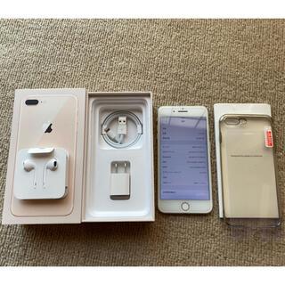 Apple - 中古 iPhone8 plus 64GB シルバー SIMフリー おまけ付き