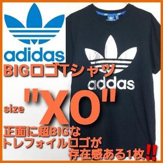 アディダス(adidas)のadidas アディダス✨BIG トレフォイルロゴ Tシャツ❗三つ葉マーク 銀色(Tシャツ/カットソー(半袖/袖なし))