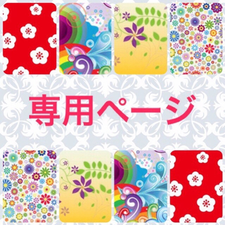 即購入OK 【ア】ヘアゴムセット(2個セット)キッズベビー ヘアピン(ファッション雑貨)