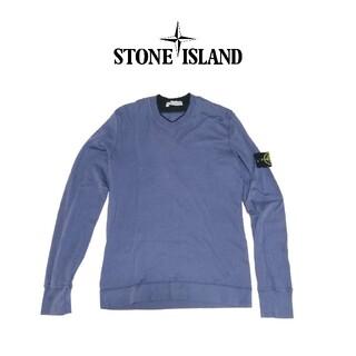 ストーンアイランド(STONE ISLAND)のStone  island 長袖Tシャツ(Tシャツ/カットソー(七分/長袖))