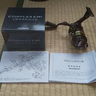 シマノ(SHIMANO)のシマノ 13コンプレックスCl4+  2500HGS F6(リール)