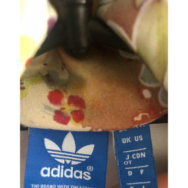 adidas(アディダス)の【美品】アディダスオリジナルス adidas トラックトップジャージ レディースのトップス(その他)の商品写真