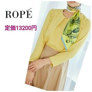 ROPE - GW値下げ中⭐️ROPE⭐️ゴールドパーツタックブラウス⭐️