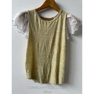 FITH - COMECHATTO&CLOSET 半袖シースルーTシャツ 130cm