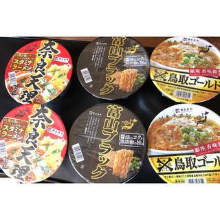 ご当地カップラーメン まとめて 富山ブラック 鳥取ゴールド 奈良天理(麺類)