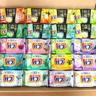 花王 - ② 花王 バブ  入浴剤  20錠