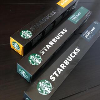 スターバックスコーヒー(Starbucks Coffee)の新品未開封 ネスプレッソ  スタバ カプセル 3種×10個(コーヒー)