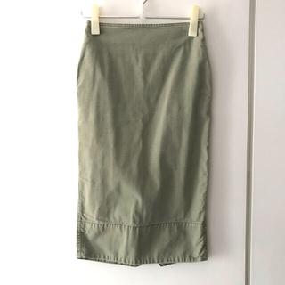 MADISONBLUE - MADISONBLUE バックサテンタイトロングスカート ミリタリー