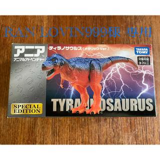 Takara Tomy - アニア ティラノサウルス メタリックVer.