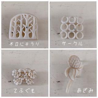 mina perhonen - BISOU ブローチ 水牛 original
