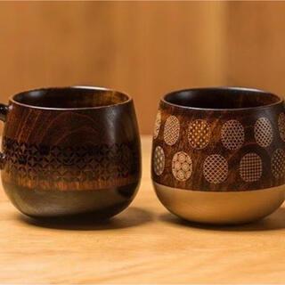スターバックスコーヒー(Starbucks Coffee)のスターバックス 飛騨高山限定 「JIMOTO made」マグカップ(マグカップ)