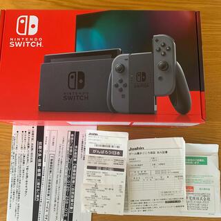 Nintendo Switch - 新品未開封 スイッチ 任天堂 ニンテンドー Switch