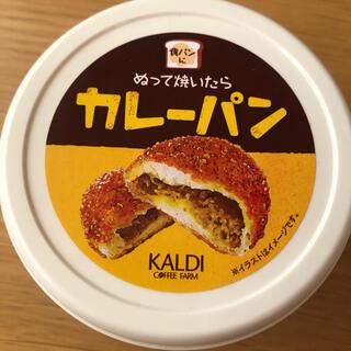 カルディ(KALDI)のカルディ カレーパン(調味料)