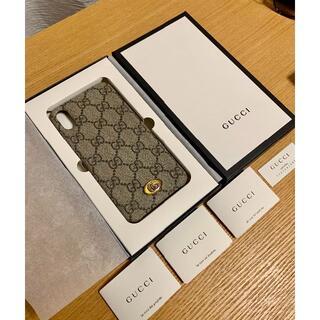 グッチ(Gucci)のGUCCI グッチ iPhone XS Max スマホ ケース(iPhoneケース)
