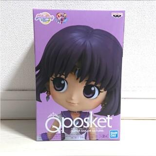 Qposket セーラームーン サターン Bカラー レアカラー フィギュア