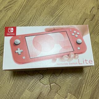 任天堂 - Nintendo Switch LITE コーラルピンク 新品未使用 任天堂