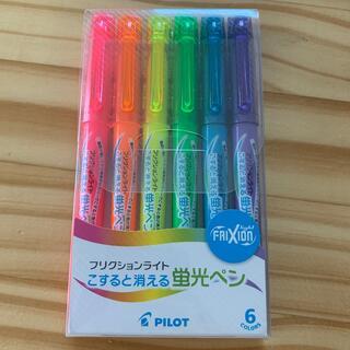 PILOT - フリクションライト こすると消える蛍光ペン 6色セット